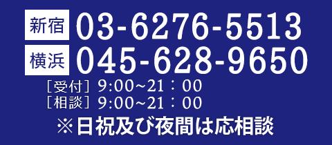 03-6276-5513